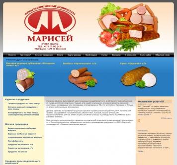 Сайт компании «Марисей». Главная страница