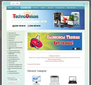 Интернет-магазин «Техноделюкс». Главная страница. Скриншот