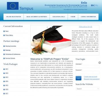 Сайт программы «TEMPUS» «EnGo». Главная страница.