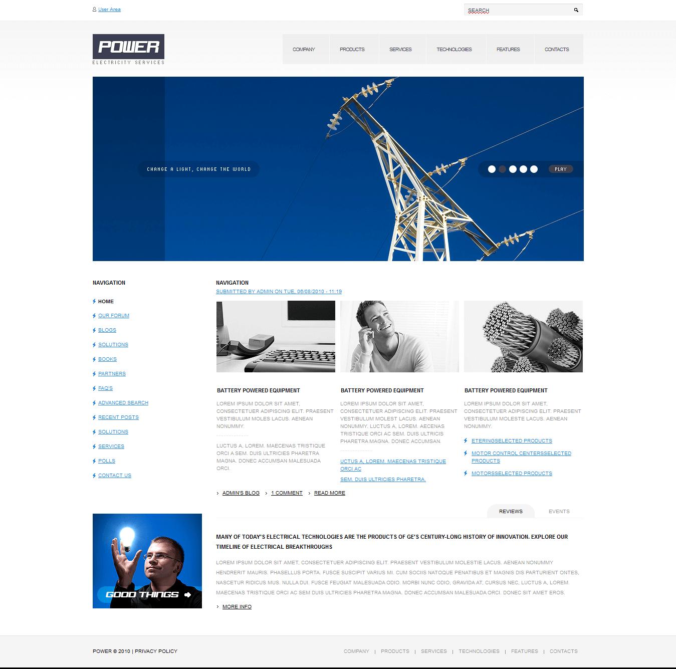 Дизайн сайта 183