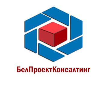 Разработка логотипа компании «БелПроектКонсалтинг»