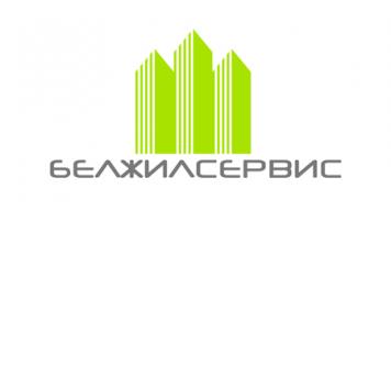 Разработка логотипа компании «Белжилсервис»