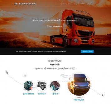 Редизайн сайта «ie-service.by»