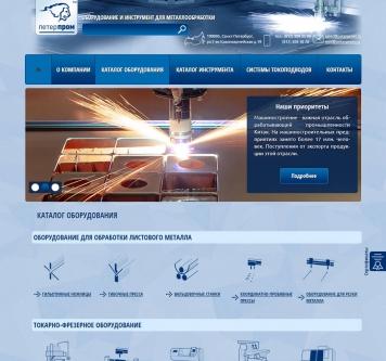 Сайт компании «Петерпром». Главная страница