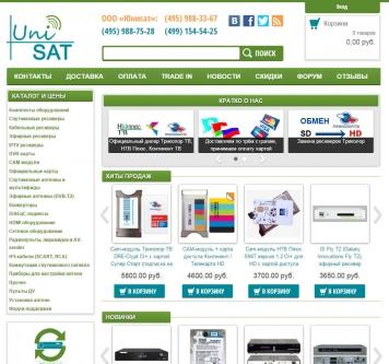 Сайт компании «Юнисат». Главная страница